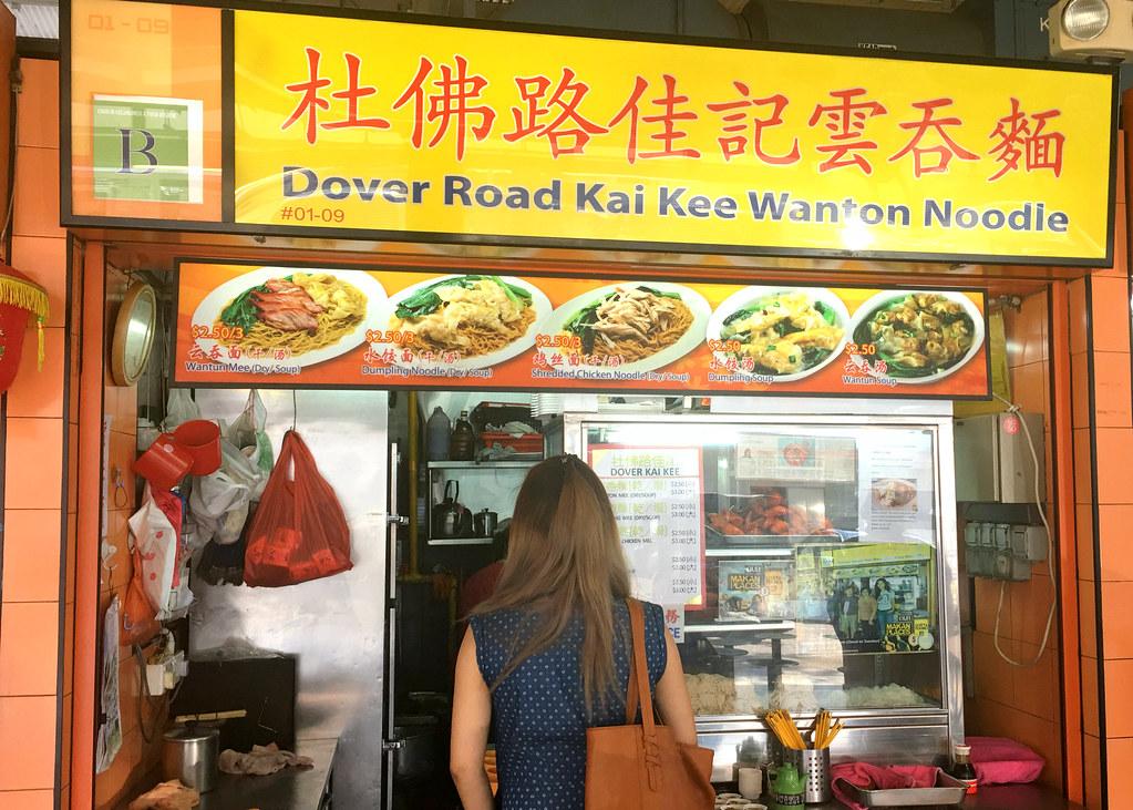 dover-road-kai-kee-wanton-noodle