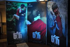 Rogue Movie Teaser Launch Stills