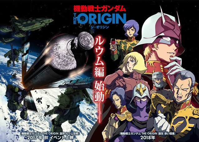 Gundam Origin Loum Arc - New Key Visual