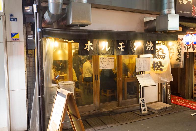 新橋_鶴松-1