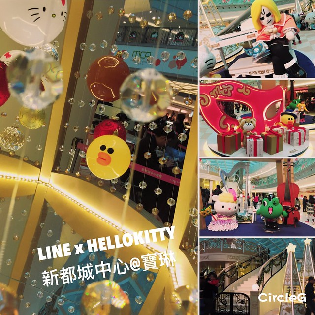 CIRCLEG 香港 寶琳 將軍澳 LINE 連我 新都城中心 HELLO KITTY 2016聖誕 遊記 聖誕 2016 MCP 華麗舞會 Hello Kitty x LINE FRIENDS