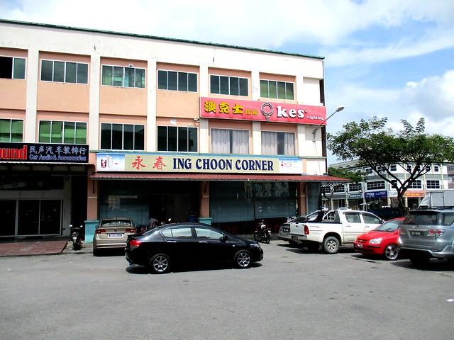 Ing Choon Corner, Sibu