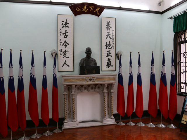 dr sun yat obiective turistice macao 1