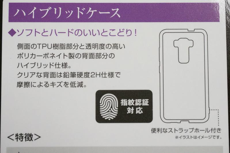 Zenfone3_Case-15