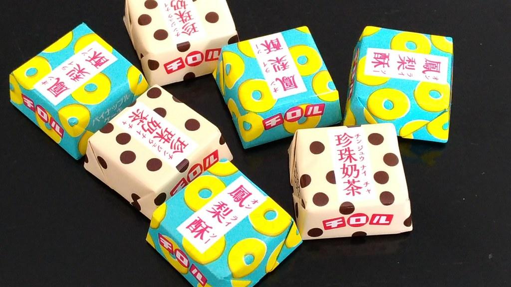 チロルの「台湾甜品」の写真 - 個別包装