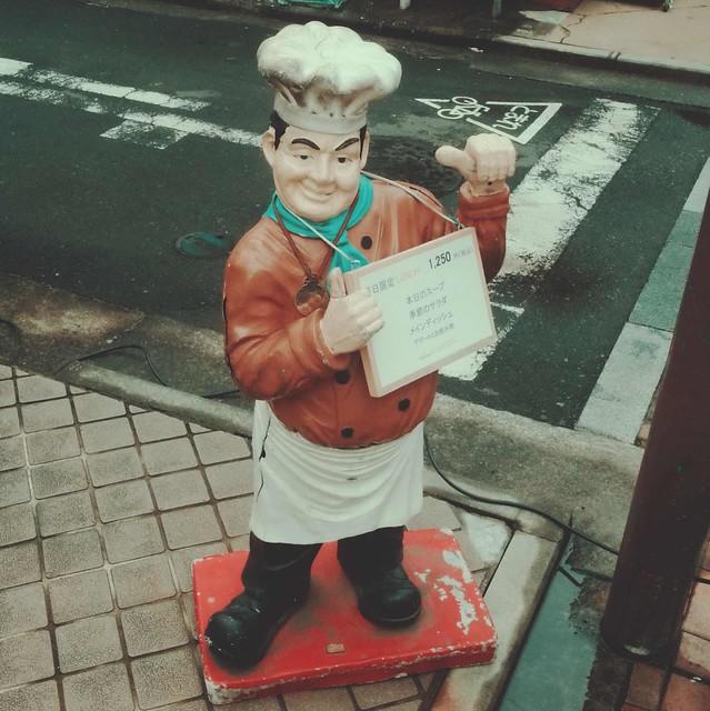 Chef figure