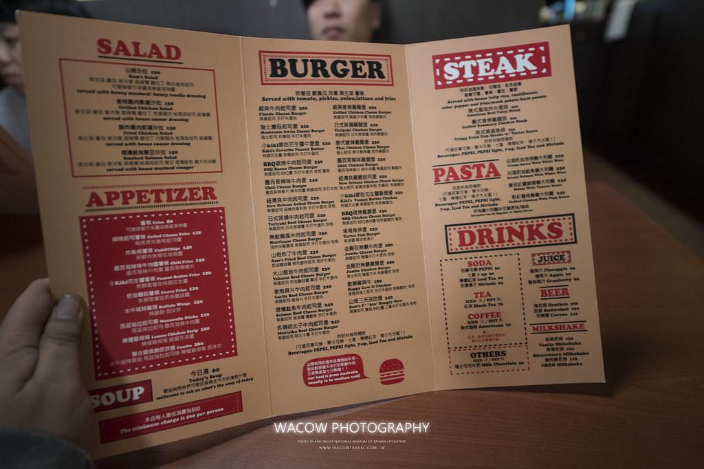 台東美式漢堡