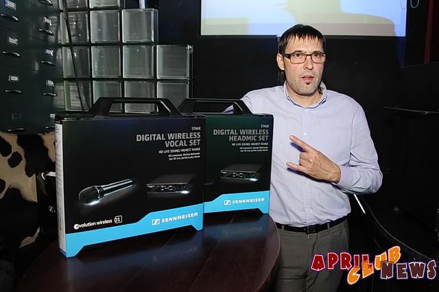 Презентация цифровой системы evolution wireless D1
