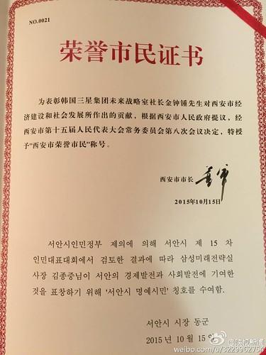 图片自@陕视新闻