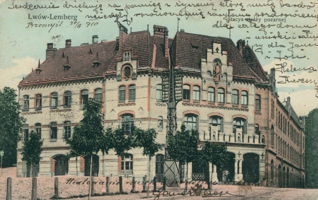 Ancienne caserne de pompiers construite lors d'appartenance à l'empire austro-hongrois.