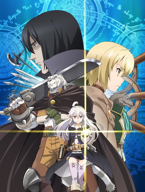 170128 -「平川哲生監督×WHITE FOX」改編奇幻小說《ゼロから始める魔法の書》為4月電視動畫版!