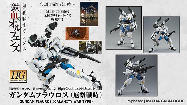 Bandai Hobby Online Shop Exclusive - HG IBO Gundam Flauros [Calamity War Type]