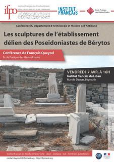 Les sculptures de l'établissement délien des Poseidoniastes de Bérytos
