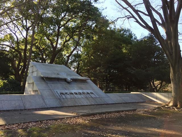 代々木公園・日本初飛行の地