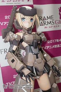 WF2017W_kotobuki-125