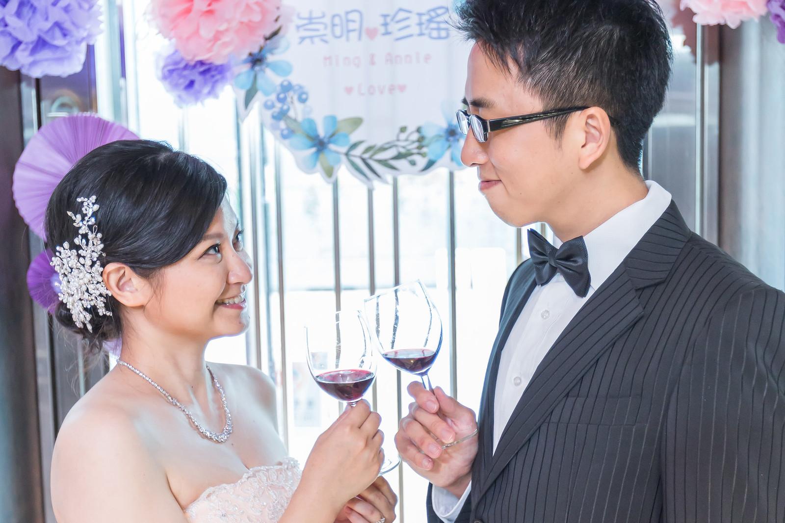 結婚補請精選-238