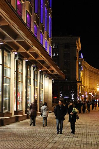 Kiev Streets II