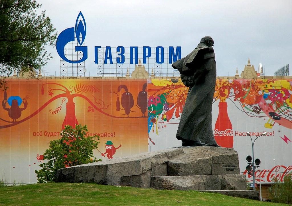 Resultado de imagen de gazprom