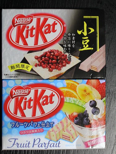 Kit Kat Flavors | by nepolon