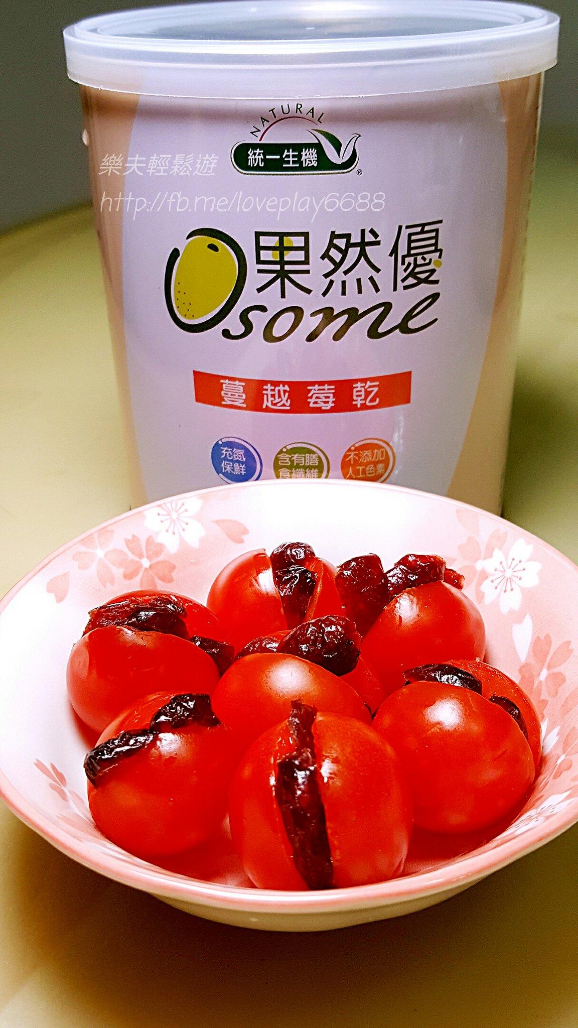 果然優蔓越莓乾