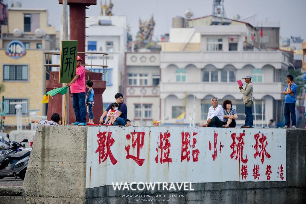 小琉球2015年迎王祭,王船祭,巡港腳