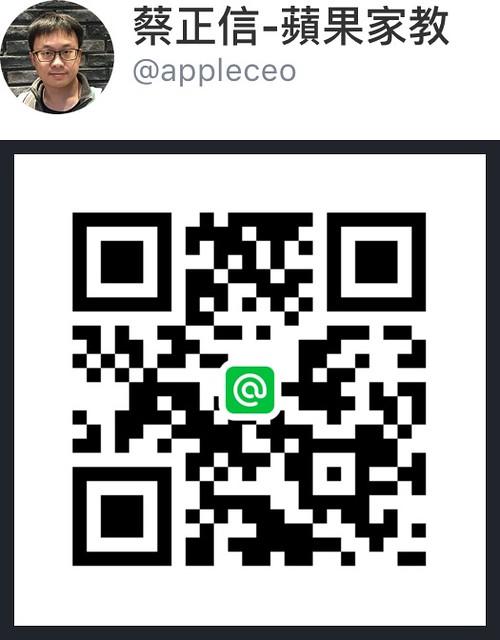Line@appleceo