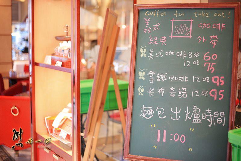 [台北家庭住宿] 歐華酒店|環境~來去頂級歐式綠建築四星級飯店住一晚