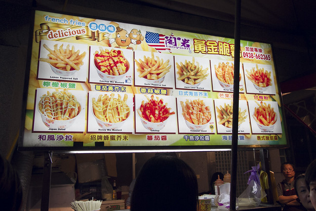 French fry food stall