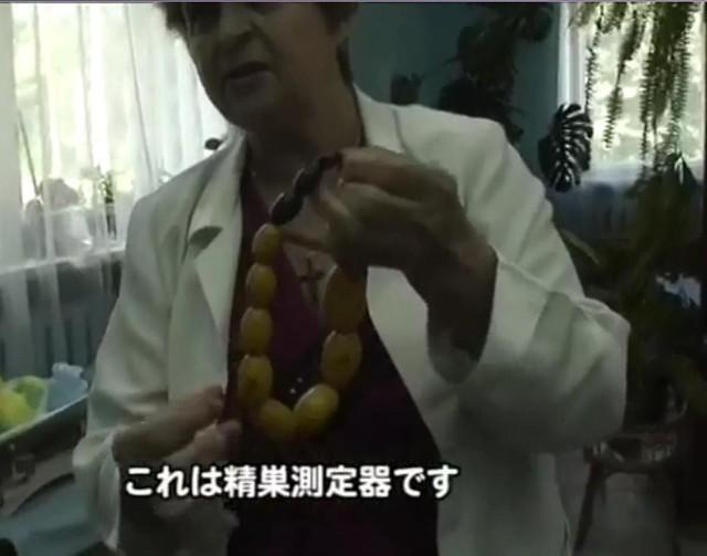 市民放射線防護健康中心的內分泌醫生說:「這是(給男童用)的精巢測量器。」