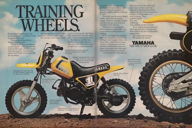 Yamaha YZinger