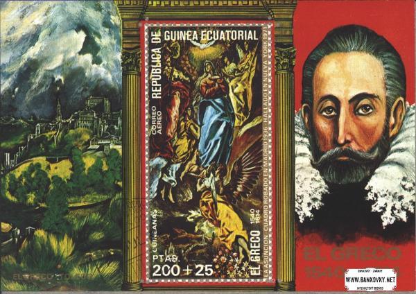 Známky Sharjah 1976 Maliar El Greco, razítkovaný hárček