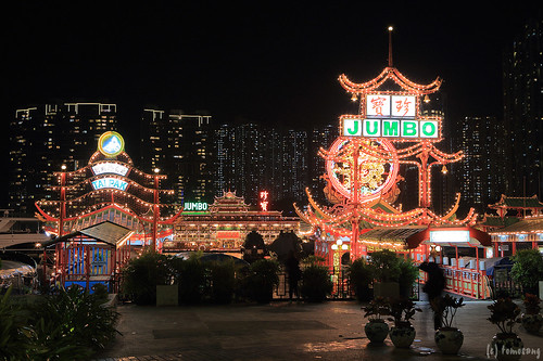 Jumbo Kingdom at night