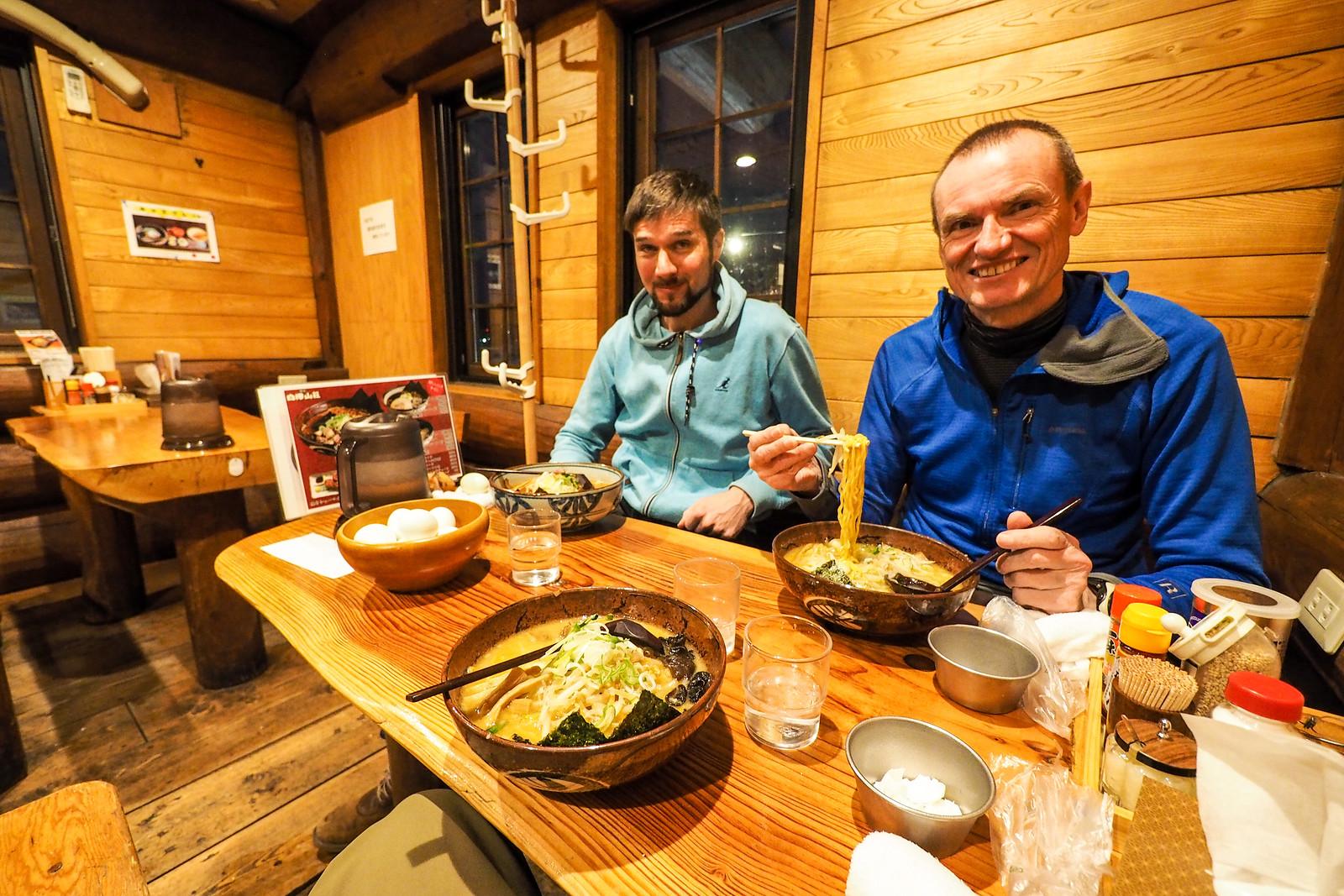 Mt. Kimobetsu backcountry ski touring (Hokkaido, Japan)