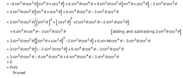 RD-Sharma-Class-11-Solutions-Chapter-5-trigonometric-functions-Ex-5.1-Q26(iii)-1