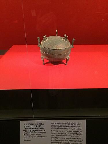IMG_1159 _ Tomb Treasures, Asian Art Museum