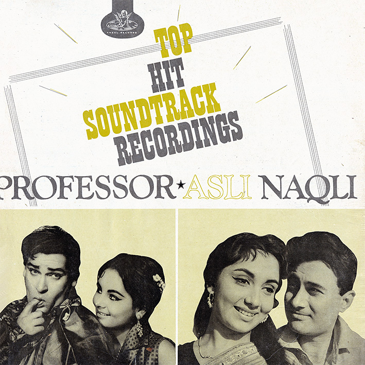 Professor Asli Naqli