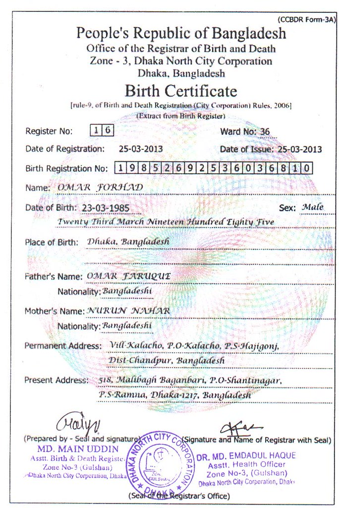Bangladesh Birth Certificate Sample Image Collections