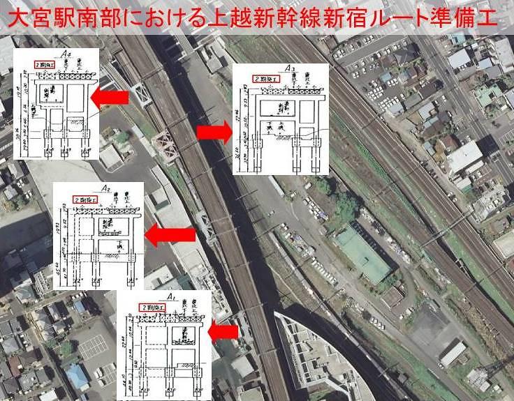 大宮駅付近の上越新幹線新宿ルート準備工等 (8)