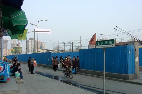 複興東路工事1
