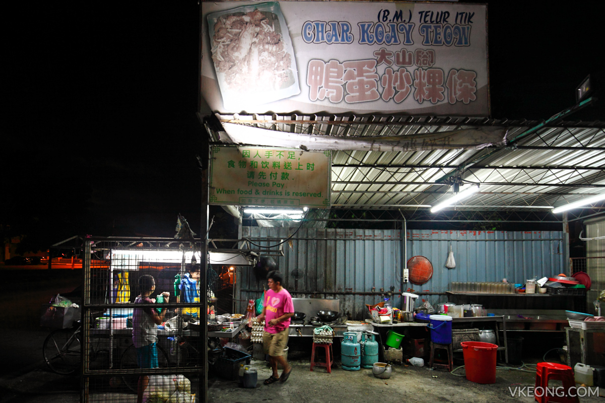 BM Duck Egg Char Koay Teow Stall