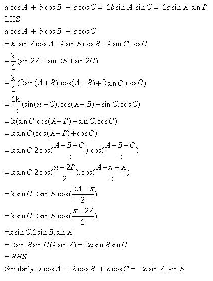 RD-Sharma-Class-11-Solutions-Chapter-10-sine-and-cosine-formulae-and-their-applications-Ex-10.1-q22