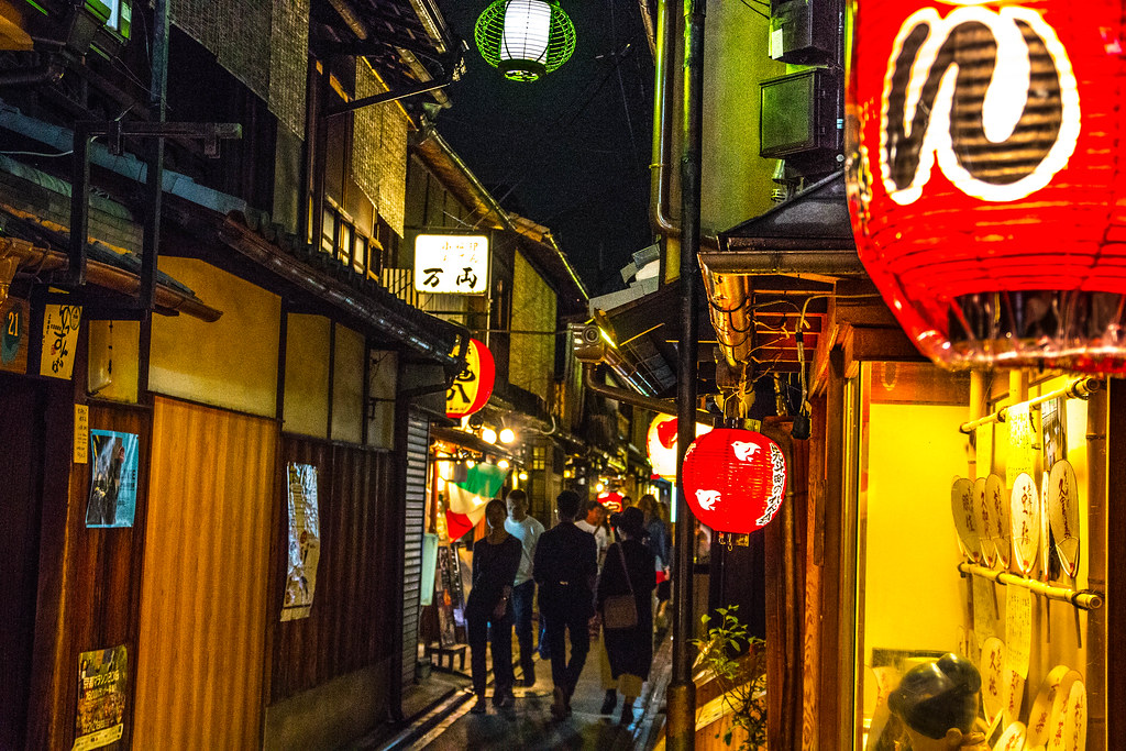 Kyoto at Night