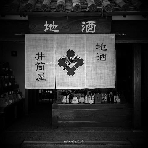 Kurashiki Bikan historical quarter ( 2013.November )