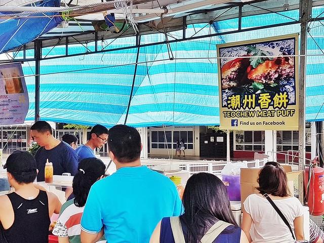 Teochew Meat Puff Stall