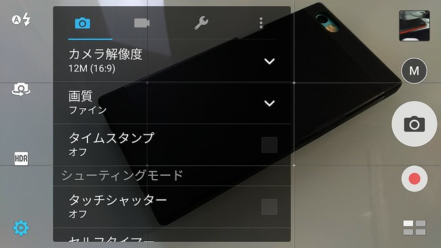 Screenshot_20170122-114824
