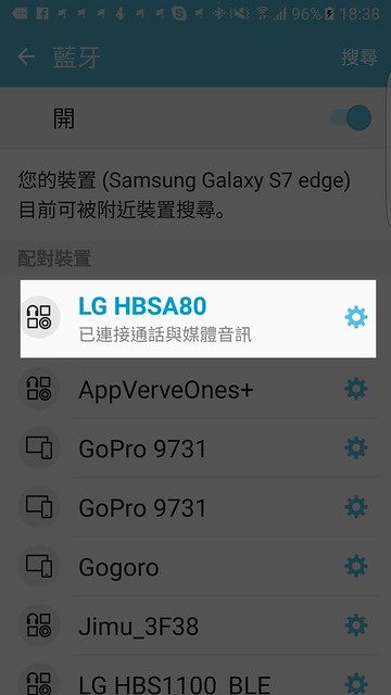 Screenshot_20170208-183839