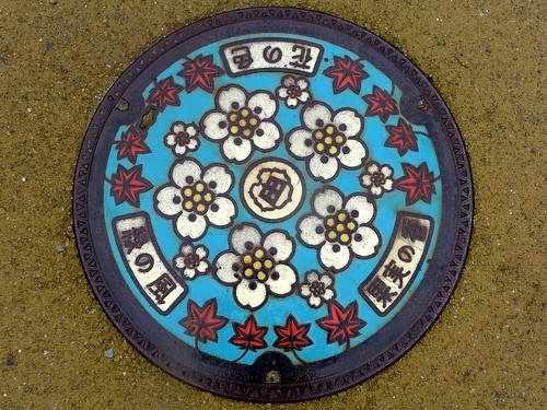Koda Hiroshima, manhole cover (広島県甲田町のマンホール)