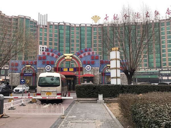 Beijing was three prostitution-related clubs are closed, police said special operation is still in progress