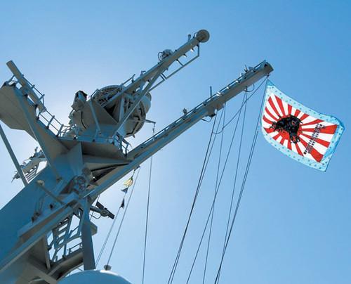 USS O'Kane celebrates 'sweet 16' anniversary