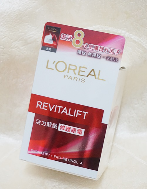 byebye 眼紋 ❤ L'Oreal Paris 全新昇級版活力緊緻修護眼霜 Revitalift Eye Cream ...